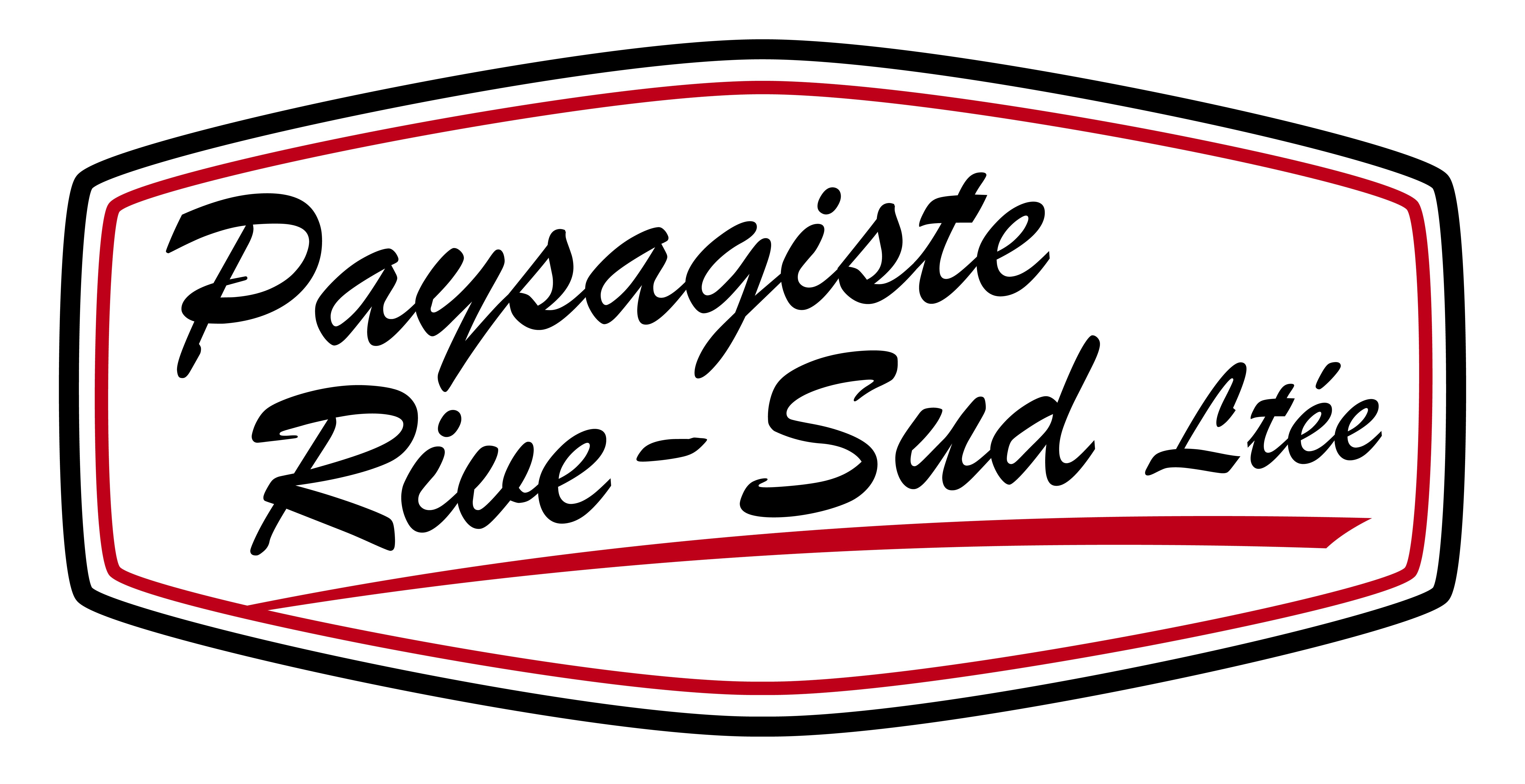 Paysagiste Rive-Sud Ltée